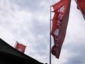 松島基地航空際2018レポート